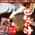 渋川製菓 せんべい汁