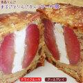 まるごとりんごケーキ