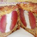 まるごと りんご ケーキ 【丸ごとりんごカップケーキセット】しっとりケーキにりんごのサクっとした食感♪今までにない爽やかなパウンドケーキ [※SP][※クール便]