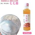 青森 桃 酢 【フルーツビネガー もも酢 275ml】 水で薄めて美味しく飲める [※当店他商品との同梱可][※常温便]