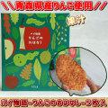 【パイ物語 りんごのおはなし】(5枚入)青森 りんご パイ お菓子 ラグノオ[※SP][※常温便]