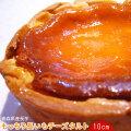 【もっちり長いもチーズタルト15cm】青森県産長芋たっぷり♪しっとりもっちり新質感のベイクドチーズタルト★