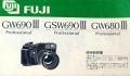 フジ GW690III GSW690III GW680III professional 取り説・使用書