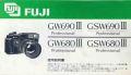 フジ GW690III GSW690III GW680III GSW680III professional 取り説・使用書