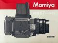 マミヤ RB67 pro SD 取り説・使用書