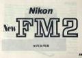 ニコン FM-2 取り説・使用書