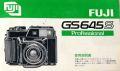 フジ GS645S professional 取り説・使用書