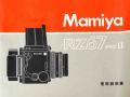 マミヤ RZ67 PRO II 取り説・使用書