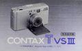 コンタックス TVS III 取り説・使用書