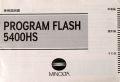 ミノルタ プログラム フラッシュ 5400HS 取り説・使用書