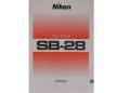 ニコン スピードライト SB-28 取り説・使用書