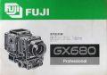 フジ GX680 Professional 取り説・使用書