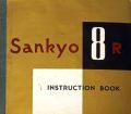 サンキョー Sankyo 8R 取り説・使用書