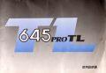 マミヤ 645PRO TL 取り説・使用書