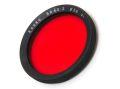 日本製 ケンコー B36 R1 フィルター 黒枠