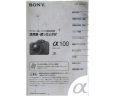 ソニー α100 DSLR-A100
