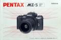 ペンタックス MZ-5 QD 取り説・使用書