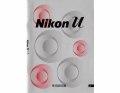 ニコン Nikon U  取り説・使用書