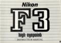 ニコン F3 high-eyepoint 英文 取り説・使用書