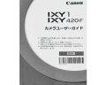 キヤノン IXY 1・IXY 420F カメラユーザーガイド