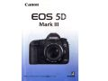 キヤノン EOS 5D Mark III