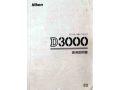 ニコン D3000