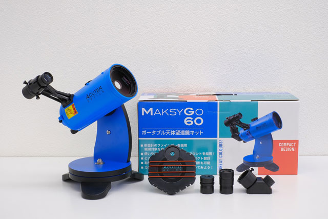 ACUTER OPTICS MAKSY GO 60 BLUE