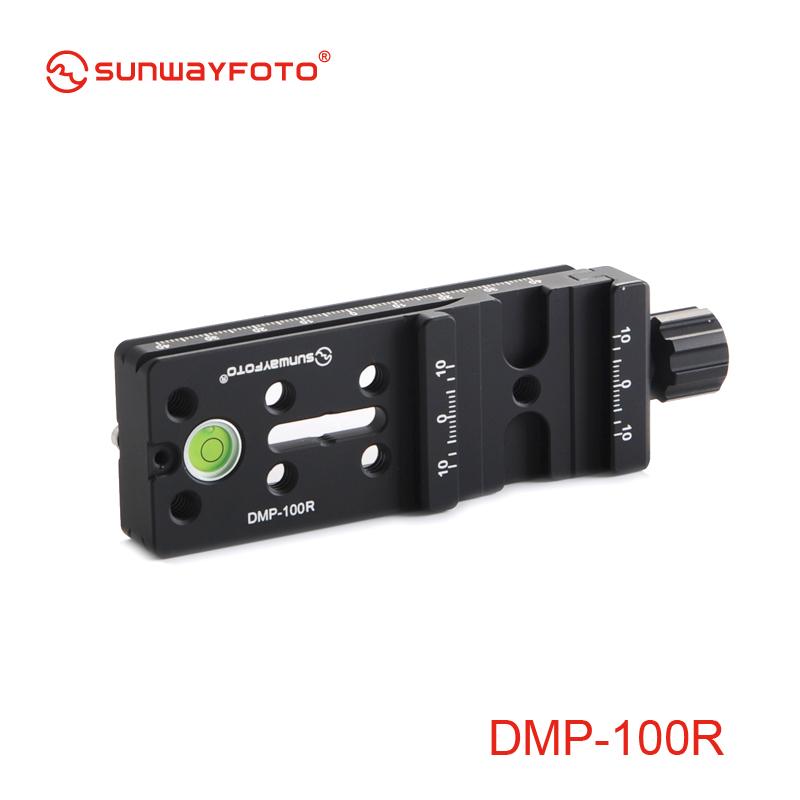 スライダー DMP-100R