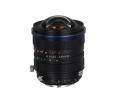 LAOWA 15mm F4.5 Zero-D Shift  各マウント
