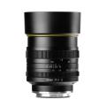 KAMLAN (カムラン) 50mm F1.1 II  各社ミラーレスカメラ用 ※一部マウント品切れ中、納期・在庫お問い合わせ下さい