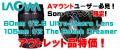 ※訳ありアウトレット! LAOWA 105mm f/2  The Bokeh Dreamer【ソニーAマウント】