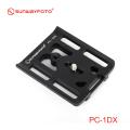 専用クイックリリースプレート SUNWAYFOTO PC-1DX