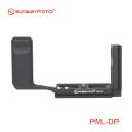 【アウトレット品数量限定!】SUNWAYFOTO  PML-DP シグマDP-1M/2M/3M専用L型プレート