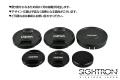 ※取り寄せ LAOWA 24mm f/14 2X Macro Probe Lens 用レンズキャップ