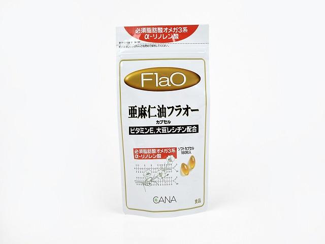【定期コース】亜麻仁油フラオーカプセル 180粒