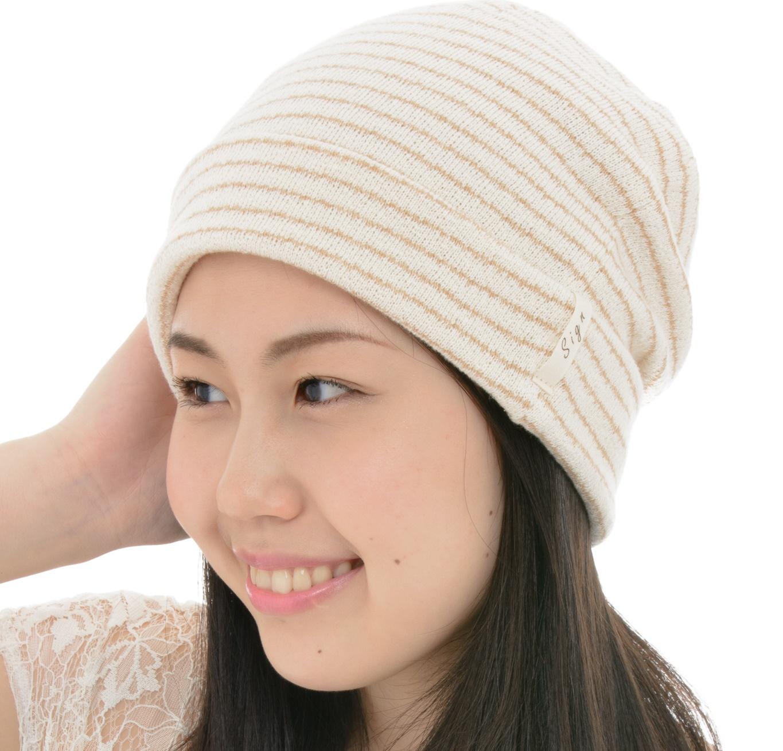 室内用帽子 送料無料 オーガニックコットン 無染色 クレープロングワッチ NOC日本オーガニックコットン流通機構認定商品日本製