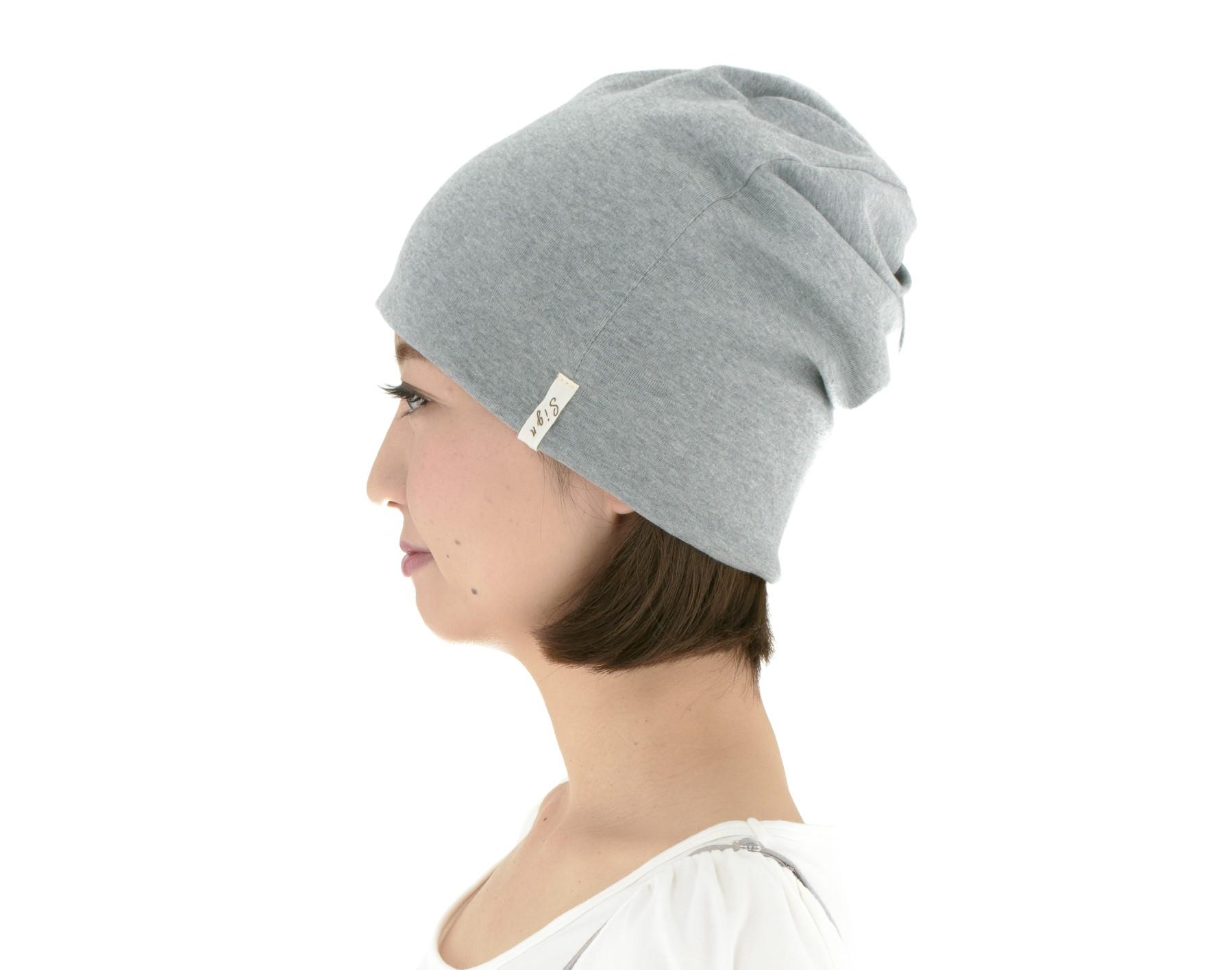 室内用帽子 送料無料 オーガニックコットン フライススクリューワッチ 3色展開 NOC日本オーガニックコットン流通機構認定商品