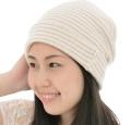 送料無料・室内用帽子/オーガニックコットン・無染色・クレープロングワッチ NOC(日本オーガニックコットン流通機構)認定商品 日本製