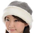 あったかシリーズ・オーガニックコットン・ウール混・へリンボーンボアワッチ 2色展開 SIGN F-LABEL NOC(日本オーガニックコットン流通機構)認定商品