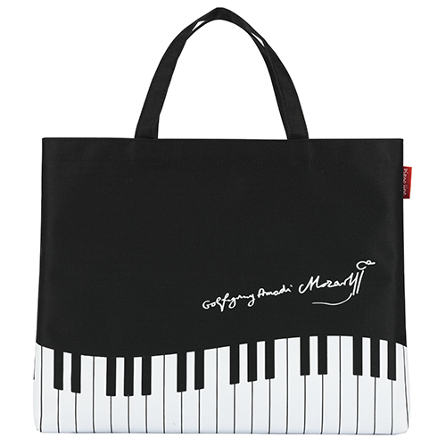 Piano line モーツァルト レッスンバッグ ※お取り寄せ商品 引き出物 記念品 音楽雑貨 音符 ピアノモチーフ ト音記号 ピアノ雑貨