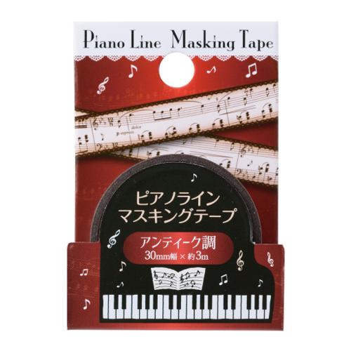 Piano line マスキングテープ30mm幅 ※お取り寄せ商品 引き出物 記念品 音楽雑貨 音符 ピアノモチーフ ト音記号 ピアノ雑貨