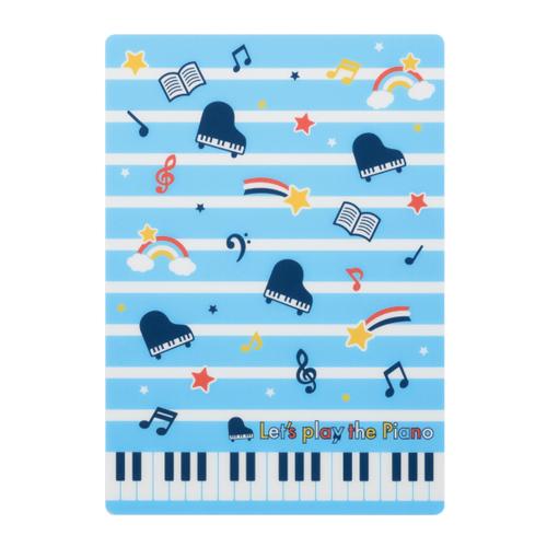 Piano lineB5下敷き ※お取り寄せ商品 引き出物 記念品 音楽雑貨 音符 ピアノモチーフ ト音記号 ピアノ雑貨