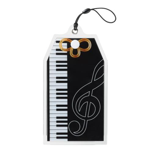Piano line お守りマスクケース(ト音記号) ※お取り寄せ商品 引き出物 記念品 音楽雑貨 音符 ピアノモチーフ ト音記号 ピアノ雑貨