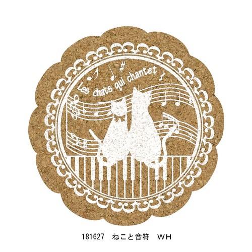 コルク製コースター ねこと音符 ホワイト ※お取り寄せ商品 【音楽雑貨 音符・ピアノモチーフ】音符 ト音記号 ピアノ雑貨