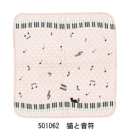 ディッシュクロス 【音符・小物グッズ−音楽雑貨】♪この商品はお取り寄せ商品です♪音符 ピアノ 楽器 音楽雑貨