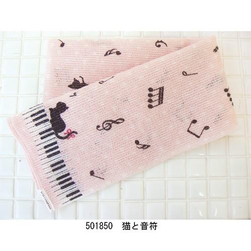 【人気のモチーフを使いました♪】ナイロンボディタオル♪【音楽雑貨】この商品はお取り寄せ商品です♪音符 ピアノ 楽器 音楽雑貨 吉澤