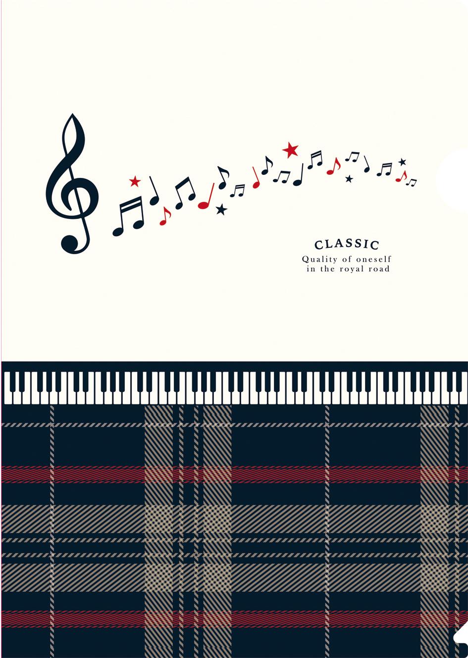 クリアファイル CLASSIC  ※お取り寄せ商品 引き出物 記念品 音楽雑貨 音符 ピアノモチーフ ト音記号 ピアノ雑貨