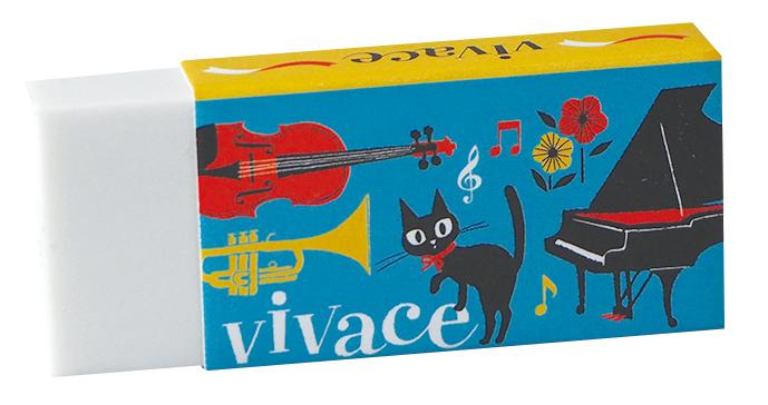 消しゴム vivace ※お取り寄せ商品 引き出物 記念品 音楽雑貨 音符 ピアノモチーフ ト音記号 ピアノ雑貨