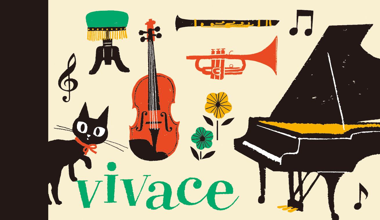 ミニメモ vivace ※お取り寄せ商品 引き出物 記念品 音楽雑貨 音符 ピアノモチーフ ト音記号 ピアノ雑貨