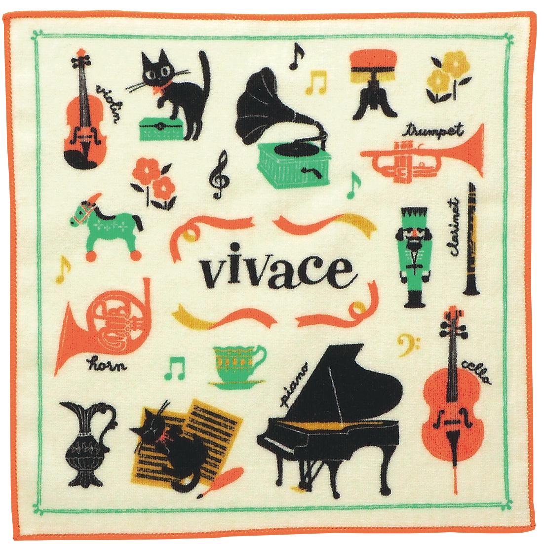 ハンカチタオル vivace ※お取り寄せ商品 引き出物 記念品 音楽雑貨 音符 ピアノモチーフ ト音記号 ピアノ雑貨